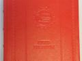 Libro delle firme Monza